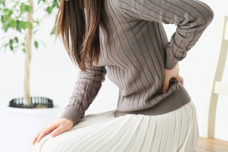 症状で選ぶ 腰痛