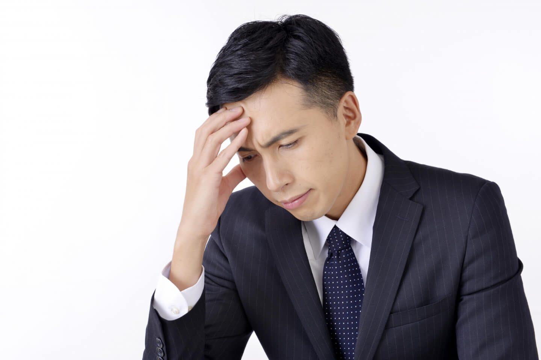 症状で選ぶ 頭痛